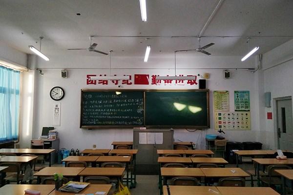 烟台某中学健康LED面板灯改造案例