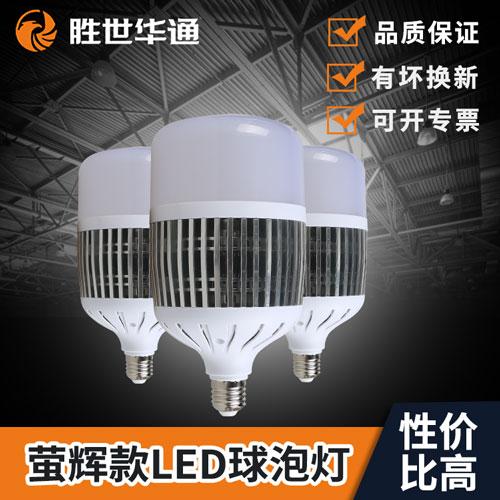 led工业球泡灯