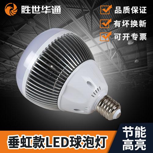 工业级led球泡灯